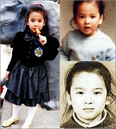 Childhood Photos of Song Hye Kyo (3)