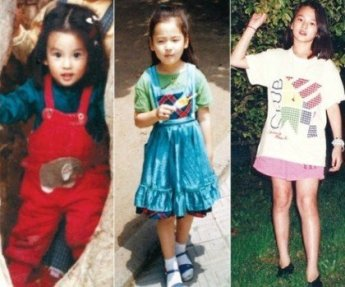 Childhood Photos of Song Hye Kyo (4)