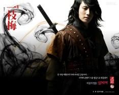 "K-Drama Poster ""The Return of Iljimae"" (3)"