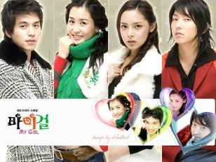 Korean Drama Poster of My Girl (2)