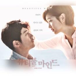 """K-Drama Poster """"Beautiful Mind"""" (1)"""