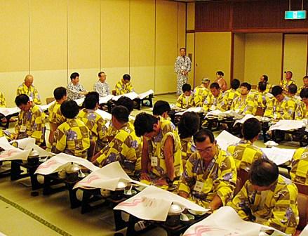 全タ協連「青年部協議会」被災地、福島で開催