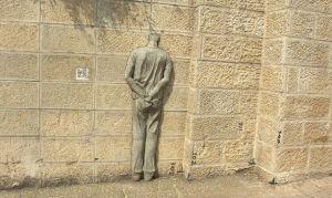emtional-walls
