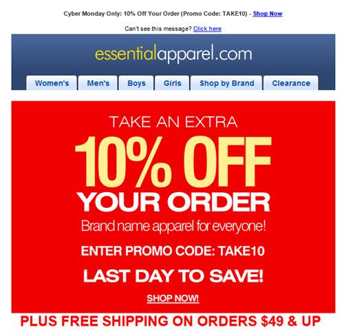 essential apparel email