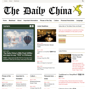 Home page of The Daily China.