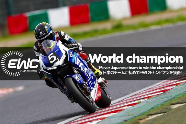 Alan Techer champion du monde d'endurance moto
