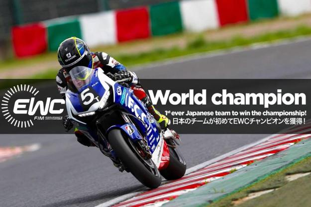 Alan Techer champion du monde d'endurance moto