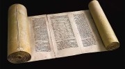 13th century Torah scroll