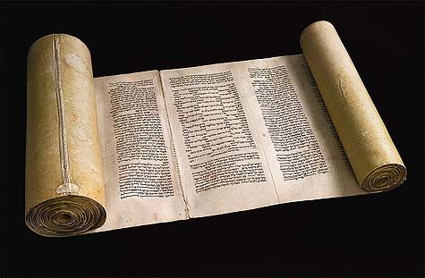 13th century Torah scroll