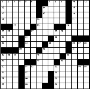 Crossword-Gilad