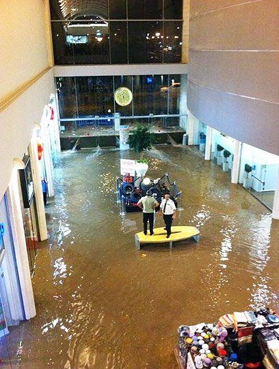 Modiin Mall Flooded