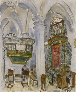 "Lot 13. Collection of Lillian and Jack Cottin. Marc Chagall. ""Interior of the Ashkenazi Ha'ari Synagogue, Safed."" 1931. Oil on canvas. 28 5/8 by 23 1/2 in."
