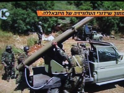 Hizbullah rocket fire, 2006
