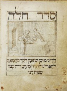 Woman's Prayerbook (Seder Challah) (1721) scribe Meshullam Zimmel ben Moses of Polna.  Courtesy Sotheby's New York Lot 90; folio 14v