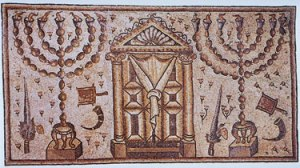 Synagogue of Hamat; floor mosaic. 4th century. Hamat, near Tiberias.