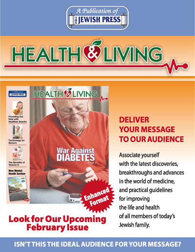 H&L-Jan-2012-ad-cover