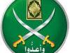 Muslim Brotherhood logo
