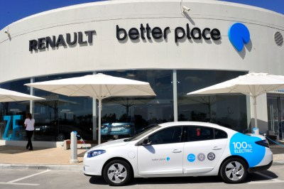 Better Place electric car dealership