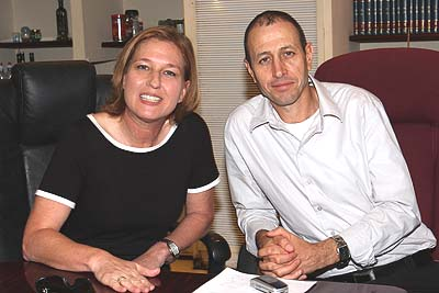 Acre Mayor Shimon Lankry posing with Kadima Chairperson Tzipi Livni.