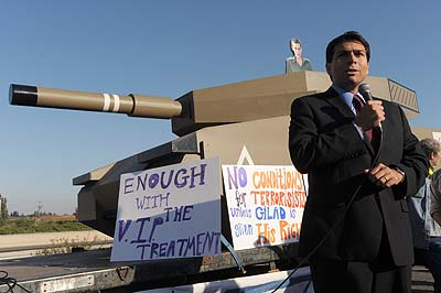 MK Danny Danon (Likud) at a demonstration.