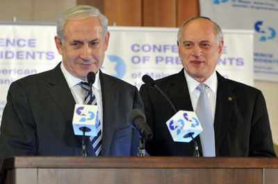 Prime Minister Netanyahu with Presidents Conference Executive Vice Chairman Malcolm Hoenlein.