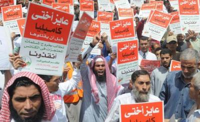 A protest by Salafis in Cairo
