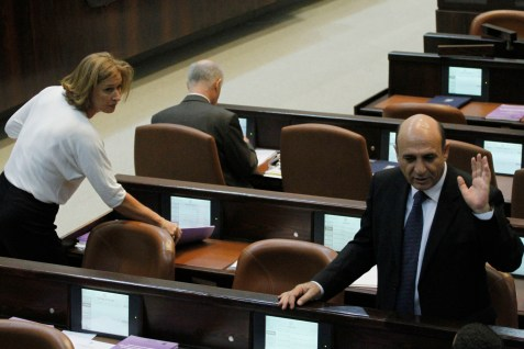 Leader of opposition Tzipi Livni and fellow party member Shaul Mofaz