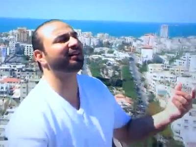 Gaza serving as beautiful background for a music video.