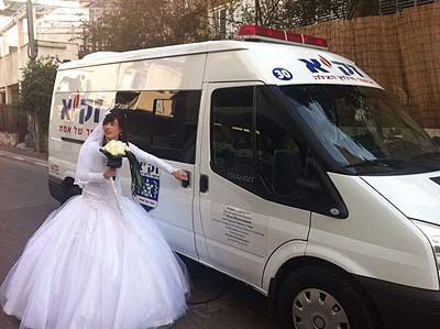 ZAKA ambulance takes bride to wedding hall near Kiryat Vishnitz.