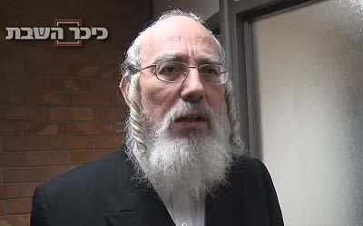 MK Rabbi Israel Eichler (UTJ).