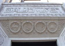 Bialystoker Doorway Soffit. Henry Hurwit, architect