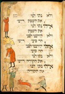 Matan Torah fol 23r, (ca.1300) illuminated manuscript, Israel Museum Courtesy The Medieval Haggadah by Marc Michael Epstein. Yale University Press, 2011