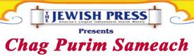 Purim-030912