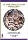 book-Ethiopean-Haggada