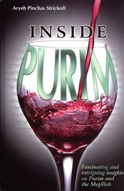 book-inside-purim