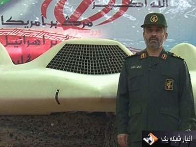 Iran captured the spy drone, RQ170 on December 4, 2011.