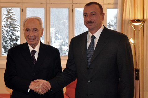 Israeli president Shimon Peres meets with President of Azerbaijan, Ilham Aliyev