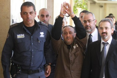 Fatah leader Marwan Barghouti being escorted to Israeli court