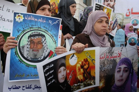 A demonstration for Palestinians jailed in Israeli prisons