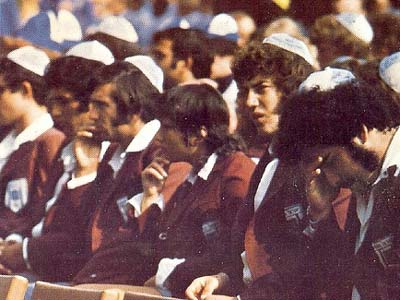 Israeli Olympic athletes mourning the murdered weight lifting team and their trainer in Munich, September 5, 1972.