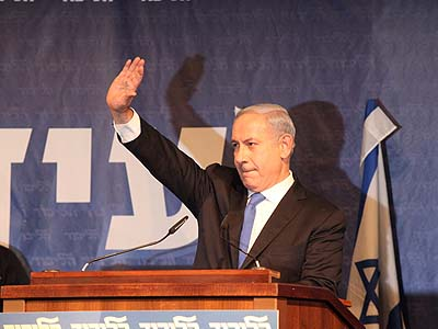 Netanyahu addressing the Likud Party convention Sunday.