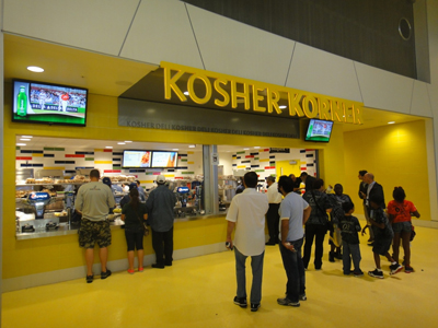 Kosher Korner at Marlins Park.