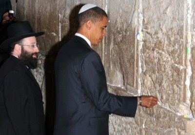 Obama at the Western  Wall in 2008 - but not this time around