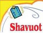 Shavuot-2012
