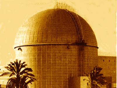 The Dimona nuclear reactor dome. Iran has been using Israel&#039;s reluctance to join the NPT to escape criticism of its own program.