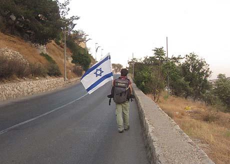 Jerusalem Day – 45 Years United