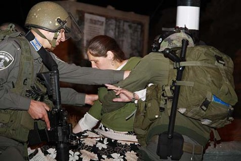 Security forces were brutal last night, clashing violently with teenage girls in two Jewish outposts.