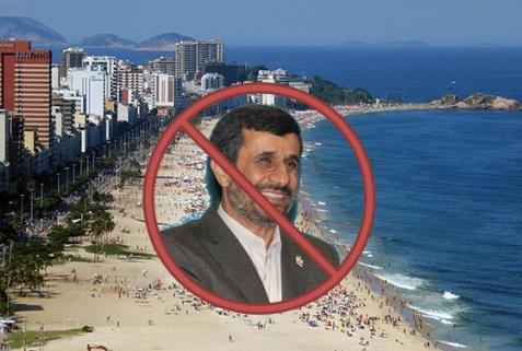 Ahmadinejad not welcome in Rio