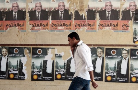 Egyptian Presidential Election