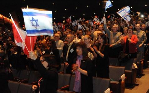 Pro-Israel rally